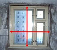 Размеры окон в жилых помещениях