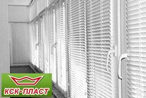 Установить на балконе пластиковые окна