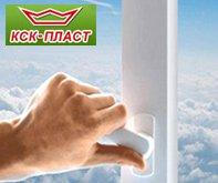 Застеклить лоджию пластиковыми окнами, цена