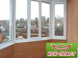 Пластиковые окна для балкона цена