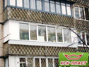 Cколько стоит сделать балкон в чешке цены