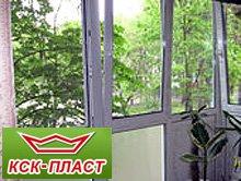 Установить балкон чешка